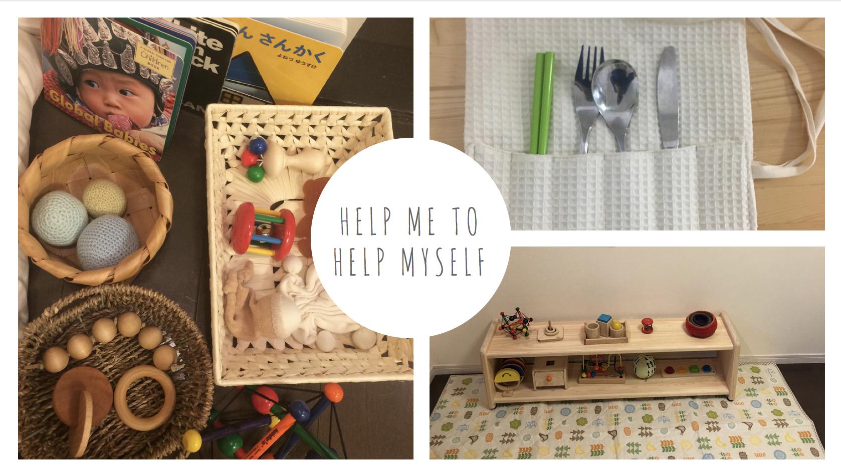 Help me to Help Myself